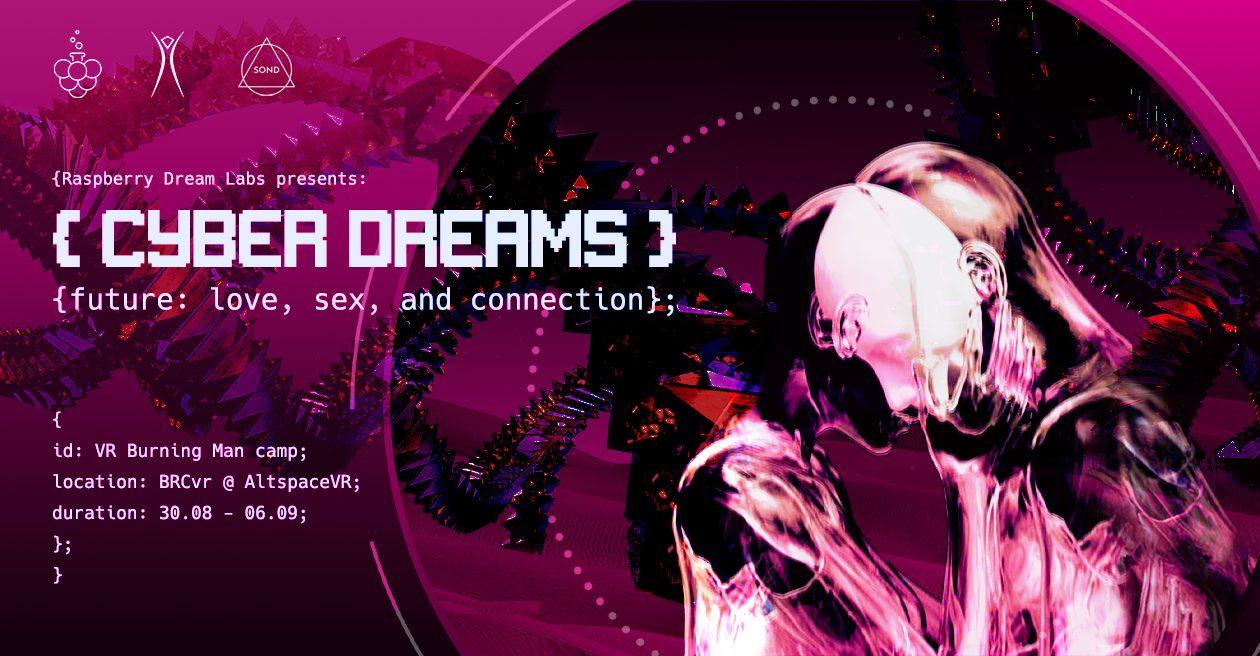 Burning Man Multiverse 2020 / BRCvr / CYBER DREAMS